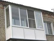 Алюминиевые балконы окна двери кабинки...(раздвижка)